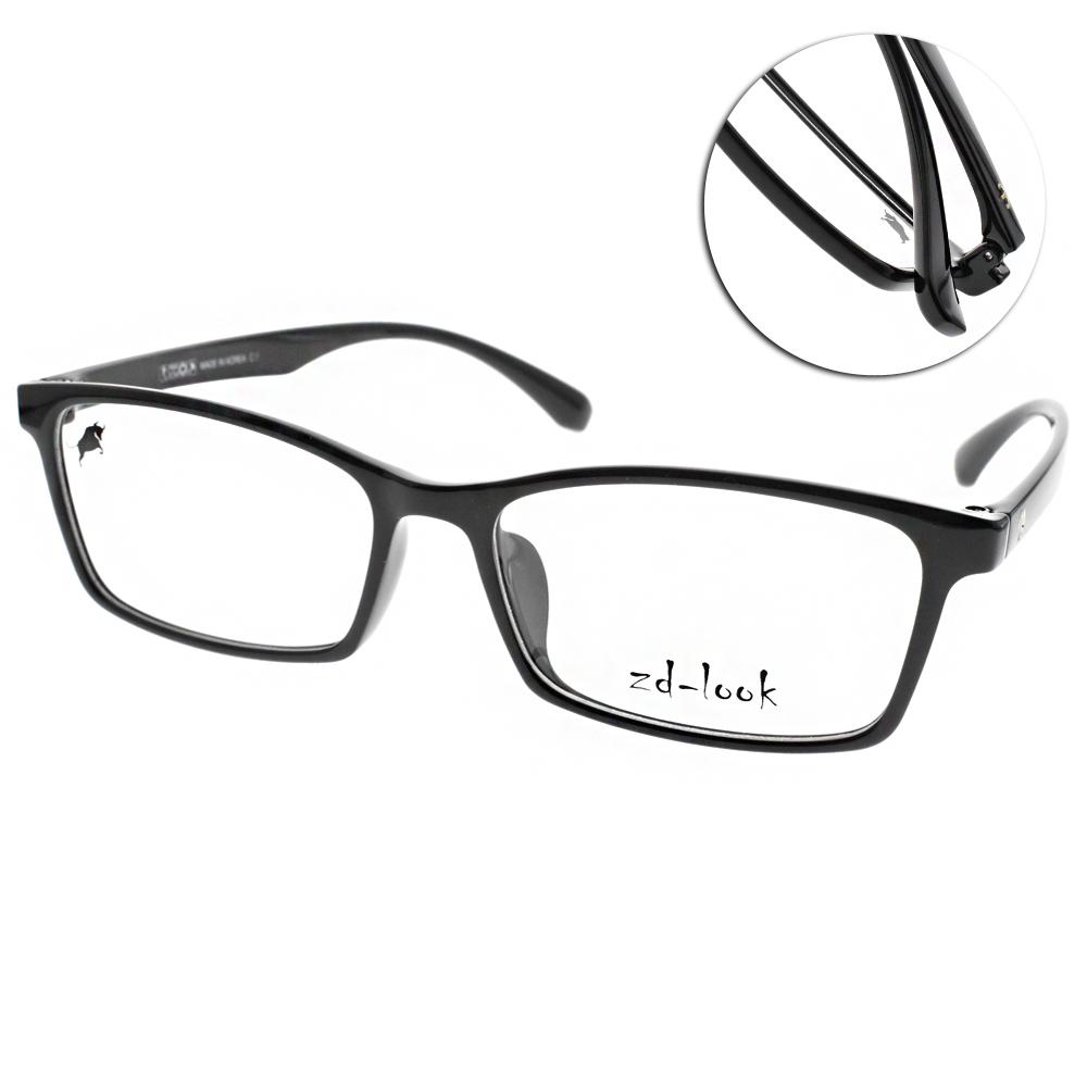 12星座系列 抗藍光護眼眼鏡/共12星座 #HD-GH350