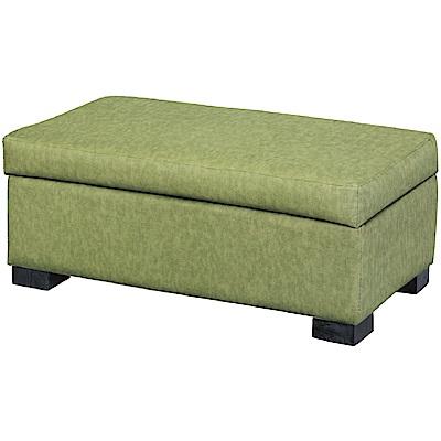 綠活居 莫巴比時尚耐磨貓抓皮革可收納椅凳(二色可選)-90x50x40cm免組