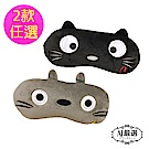 Obeauty 奧緹  USB舒壓香薰熱敷恆溫SPA眼罩-日本喵星人造型(2款任選)