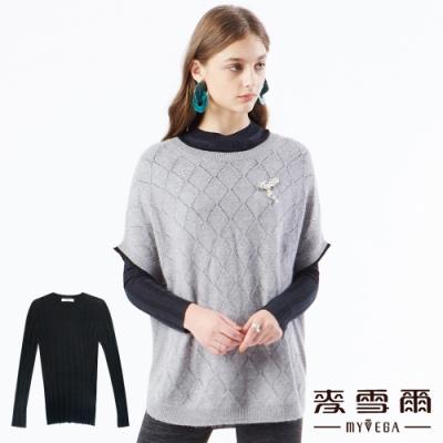 【麥雪爾】直螺條紋素色內搭羊毛衣