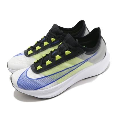 Nike 慢跑鞋 Zoom Fly 3 運動 男鞋 氣墊 舒適 避震 路跑 健身 球鞋 白 黃 AT8240104