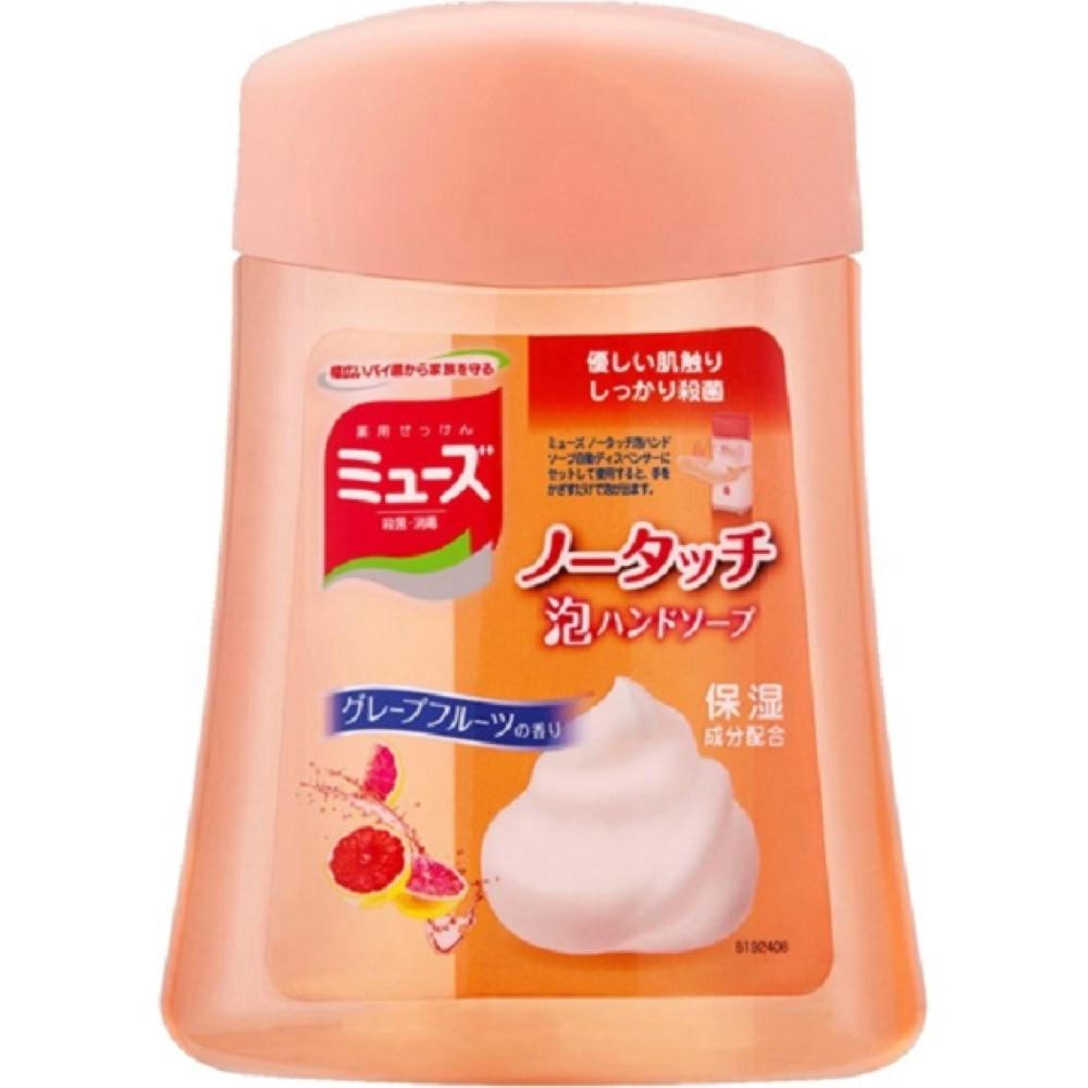 日本 白元 MUSE洗手機泡沫補充瓶 補充罐 250ml (葡萄柚香)