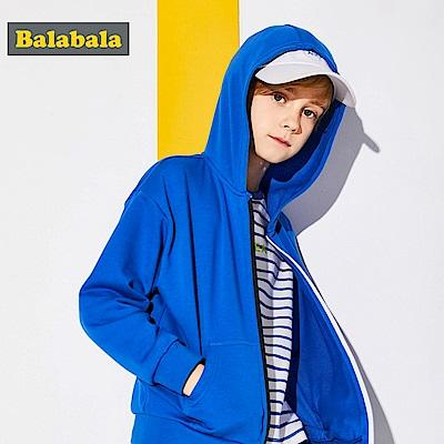 Balabala巴拉巴拉-潮流標語男孩連帽外套-男(3色)