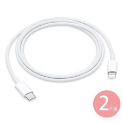 2入組 Apple適用 USB-C to Lightning 連接線 1M (適用iphone 11 Pro Max系列)