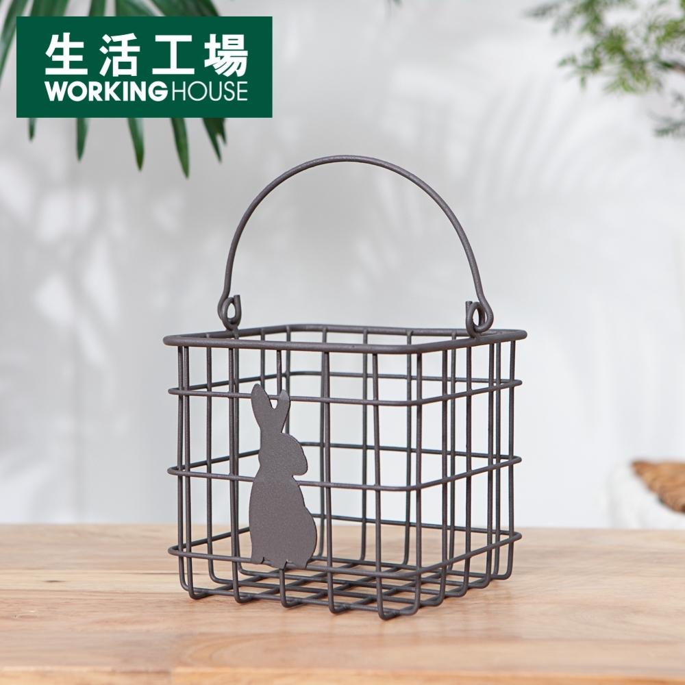 【生活工場】午茶兔小提籃