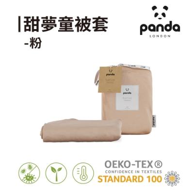 【英國Panda】竹纖維甜夢童被套-粉(如絲質般柔順細緻)