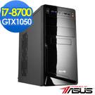 華碩B360平台[黃金英雄]i7六核GTX1050獨顯電玩機