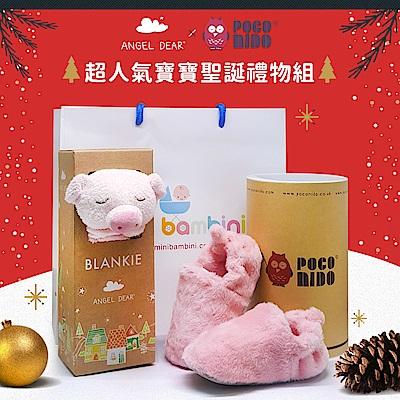 超人氣Angel Dear寶寶彌月禮盒組-手工嬰兒鞋+安撫巾