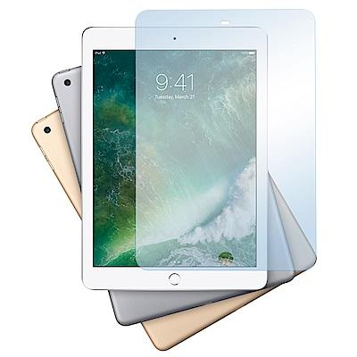 Metal-Slim Apple iPad 9.7(2017) 9H藍光鋼化玻璃保護貼