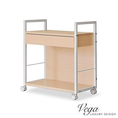 Vega 沃克移動式附抽檔案櫃/桌邊櫃(2色)