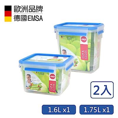 德國EMSA 專利上蓋無縫3D保鮮盒-PP材質-1.6+1.75L