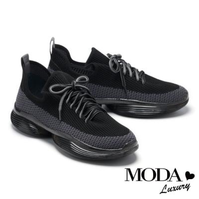 休閒鞋 MODA Luxury 簡約率性雙色飛織造型厚底休閒鞋-黑