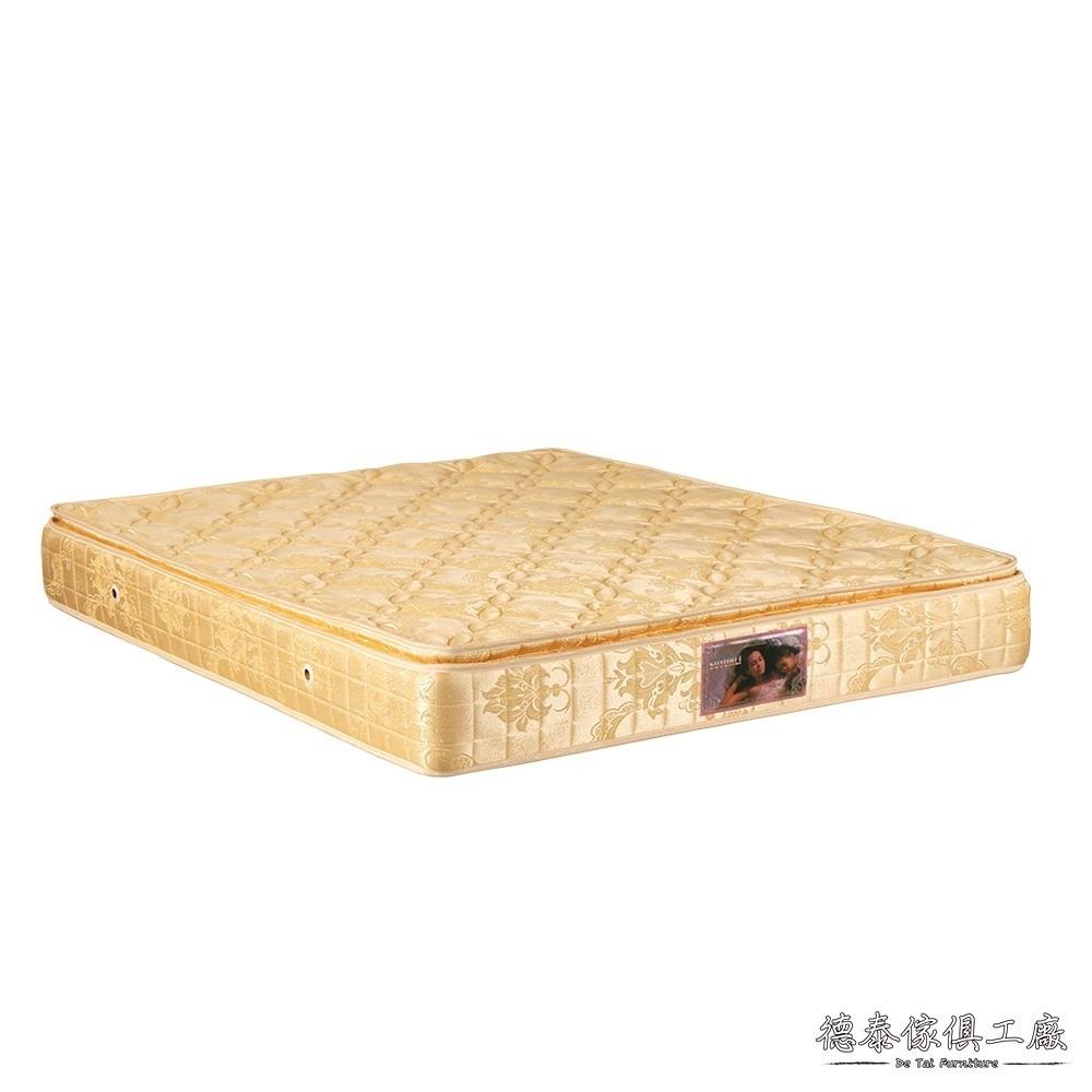 D&T 德泰傢俱 Sutonly三線2.0獨立筒5尺雙人床墊-150x188x26cm