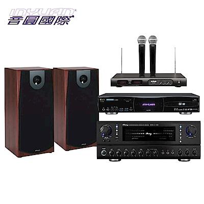 音圓暢銷金選卡拉OK超值組NV-530