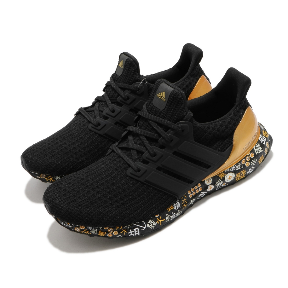 adidas 慢跑鞋 UltraBOOST 襪套式 男鞋 愛迪達 路跑 緩震 穿搭 麻將 透氣網布 黑 金 FZ3888