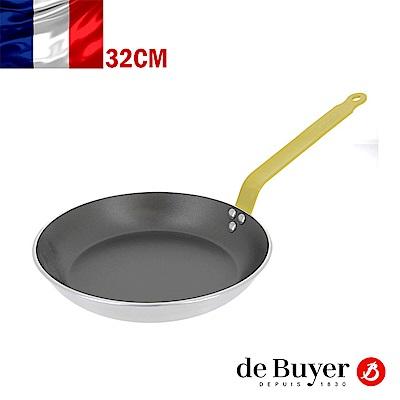 de Buyer畢耶 CHOC彩色系列-5層平底不沾鍋32cm(黃握柄)