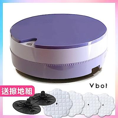 Vbot  二代i6蛋糕機器人 超級鋰電池極淨濾網智慧掃地機(藍莓)