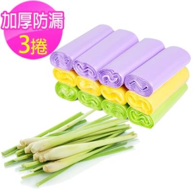 神膚奇肌台灣製香水清潔垃圾袋-香茅