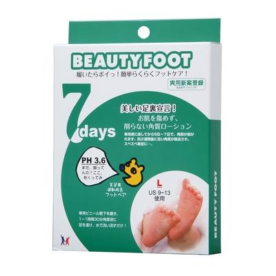 日本Beauty Foot 去角質足膜大尺寸 (30ml/雙)