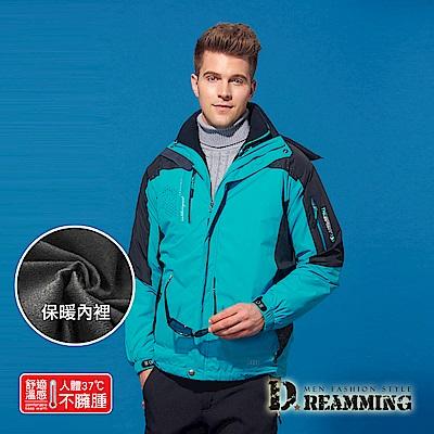Dreamming 簡約拼色防潑水保暖厚刷毛連帽外套-土耳其藍