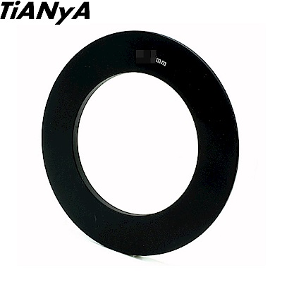 Tianya 相容Cokin高堅Z型環67mm轉接環