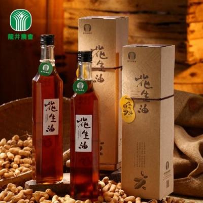 【龍井區農會】龍井花生油-465ml-瓶 (2瓶一組)