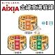 [24罐]日本Aixia 愛喜雅《金罐高湯》三種口味,高湯貓罐-70g product thumbnail 1