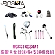 POSMA 高爾夫球桿 女款球桿 4支球桿套組 白 銀 WGCS14GS4A1 product thumbnail 1