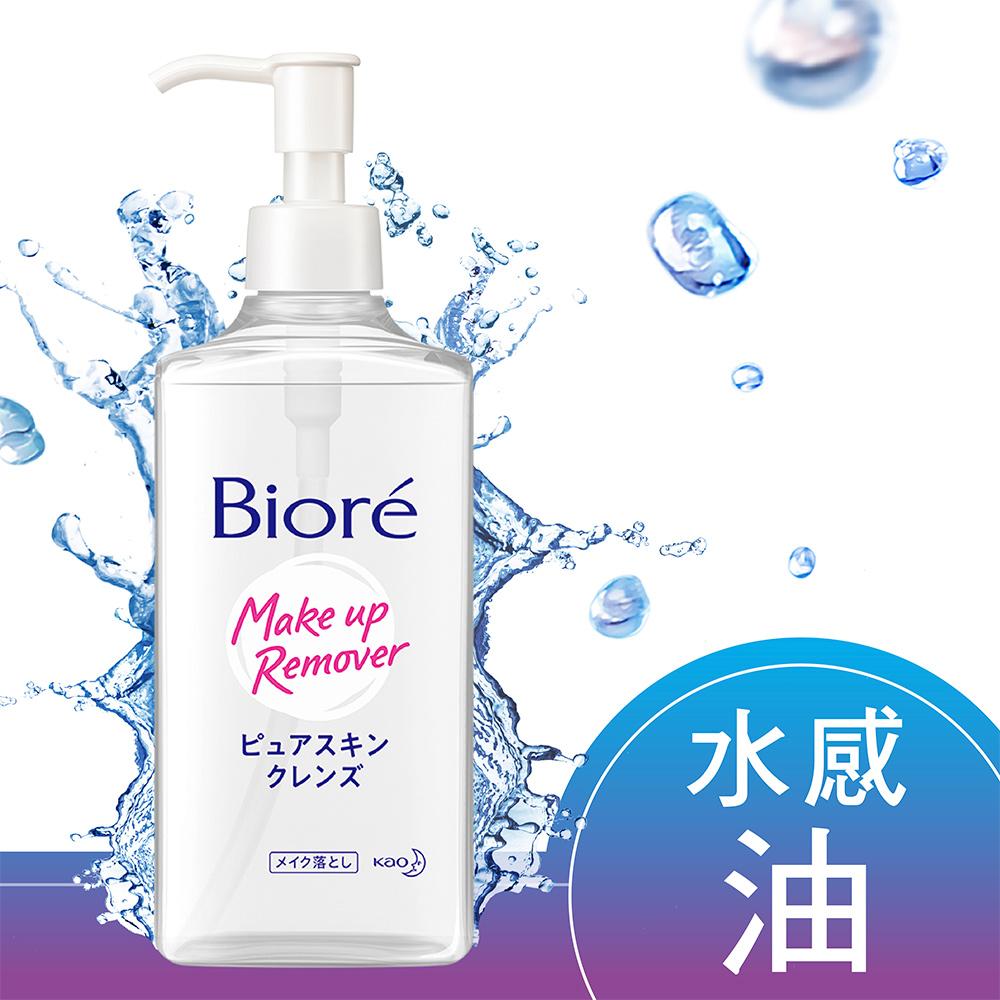 Biore 蜜妮 水感肌淨卸妝油 (230ml)
