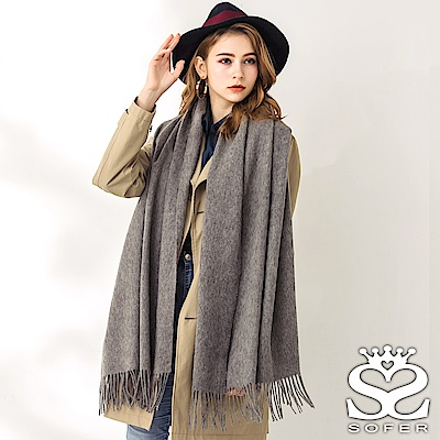 SOFER 簡約素色100%純羊毛保暖披肩/圍巾 - 雲霧灰new