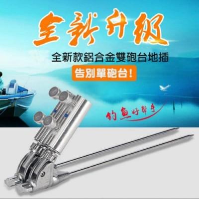 雙炮臺魚竿支架地插 炮臺杆架 竿架 海竿 漁具用品 垂釣支架地插 插地支架