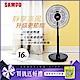 SAMPO聲寶 16吋 7段速微電腦遙控DC直流電風扇 SK-FU16DR product thumbnail 1