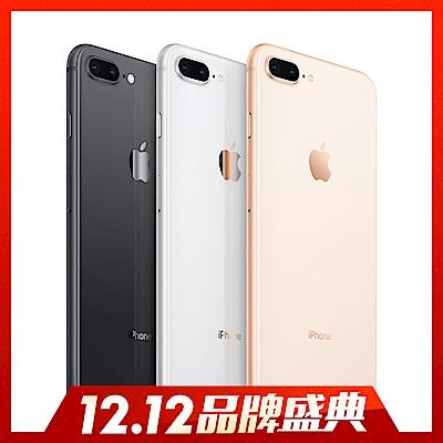 Apple iPhone 8 PLUS 64G 5.5吋智慧旗艦手機