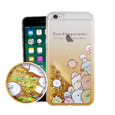 角落小夥伴 iPhone 6s Plus/ 6 Plus 5.5吋 流沙漸層手機殼(探頭)