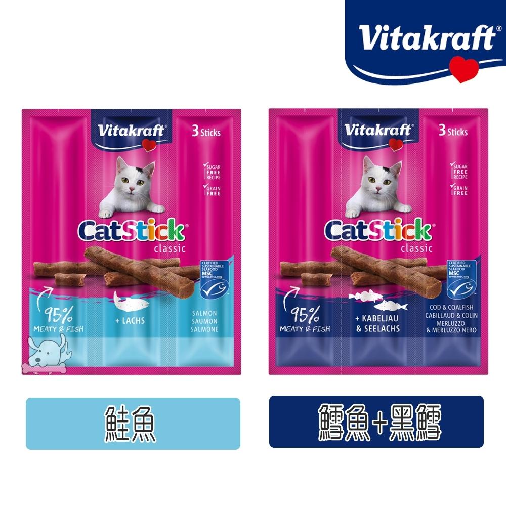 Vitakraft 德國 貓快餐肉條(18gX10片入)
