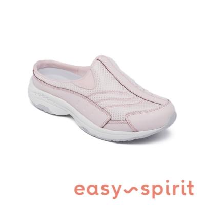 Easy Spirit-seTRAVELTIME507 天然牛皮舒適休閒包覆拖鞋-粉色