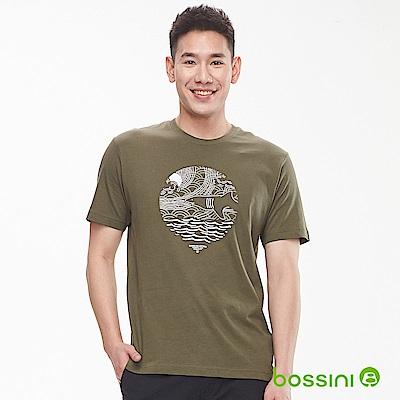 bossini男裝-印花短袖T恤04綠