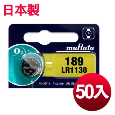 日本製 muRata 公司貨 LR1130 鈕扣型電池- 50顆入