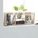 完美主義 書架/桌上型/收納架-80.5x20x30
