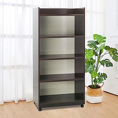 Boden-2.1尺四格防水塑鋼附輪收納櫃/移動式置物櫃/活動櫃(四色可選)-64x40x151cm