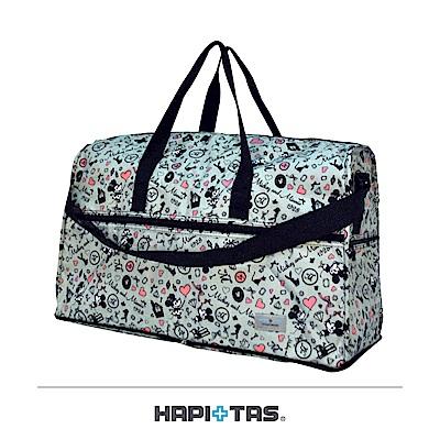 日本HAPI+TAS 大摺疊旅行袋 綠色派對米奇