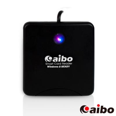 aibo AB17 黑色餅乾 ATM / 報稅 晶片讀卡機(支援 Win10 , mac)