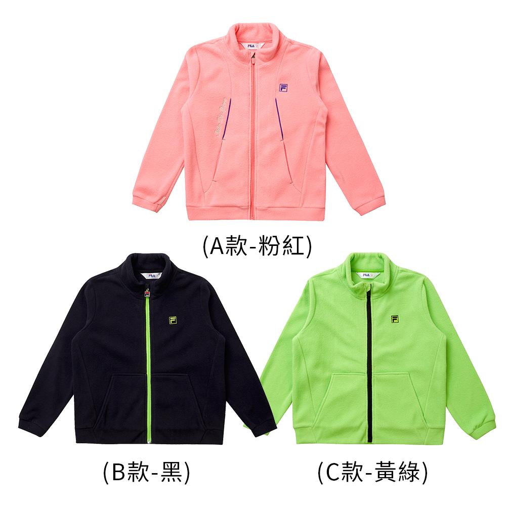 FILA KIDS輕盈保暖修身外套(3色任選)(尺寸135-165cm)