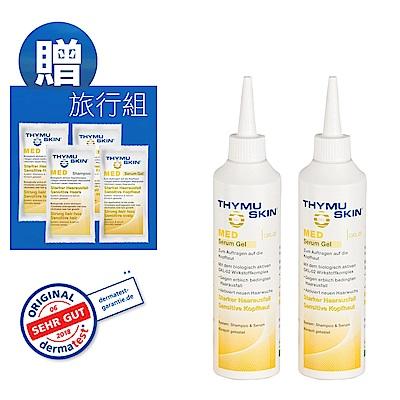 Thymuskin德國欣髮源 MED加強養髮精華凝膠200ml  2入
