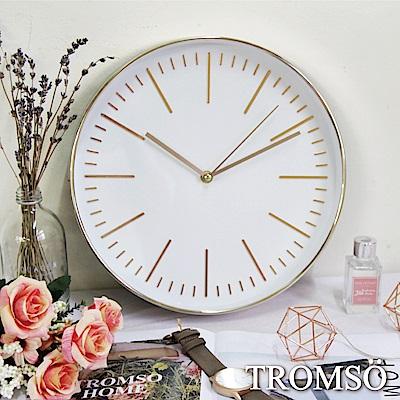 TROMSO紐約時代玫瑰金靜音時鐘-簡約風尚