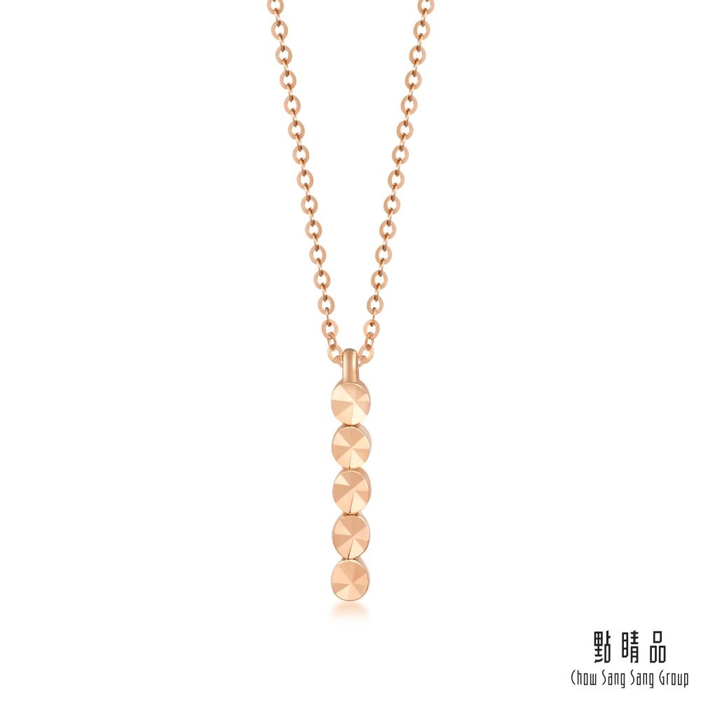 點睛品 18K玫瑰金 簡約小圓珠項鍊