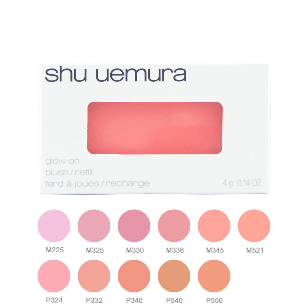 (即期品)shu uemura植村秀 創藝無限腮紅4g#P550(效期2020年01月)