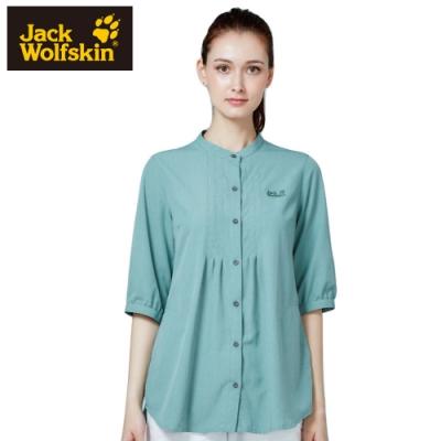【Jack Wolfskin 飛狼】女 短袖排汗襯衫 長版『綠色』