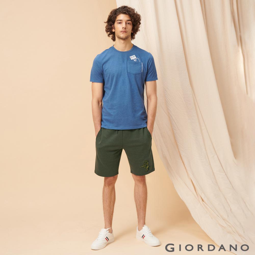 GIORDANO 男裝拿破崙刺繡針織短褲-44 雪花深葡萄葉綠
