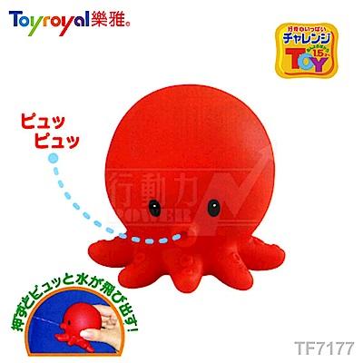 【任選】日本《樂雅 Toyroyal》洗澡玩具-軟膠章魚